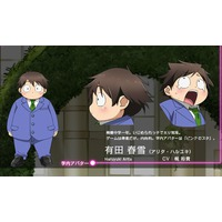 Image of Haruyuki Arita