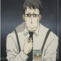 Image of Kakuzatou