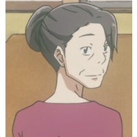 Image of Chie Sugimoto