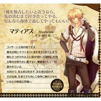 Image of Matheus