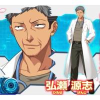 Image of Genji Hirose