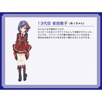 Profile Picture for Atsuko Maeda