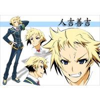 Image of Zenkichi Hitoyoshi