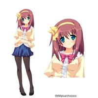 Image of Tsubaki Noyama