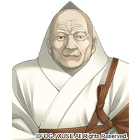 Image of Tobahouou