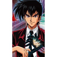 Image of Meisuke 'Nube' Nueno