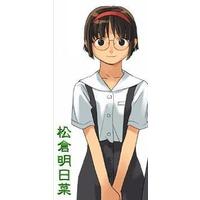 http://www.animecharactersdatabase.com/uploads/chars/thumbs/200/4758-473973703.jpg