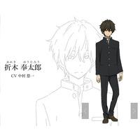 Image of Houtarou Oreki