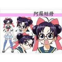 Image of Tanzaku Aso