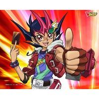 Image of Yuma Tsukumo