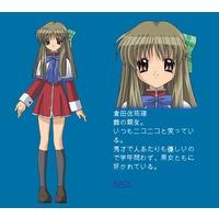 Image of Sayuri Kurata