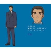 Image of Sayuri's father