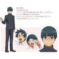 Image of Yuusaku Kitamura