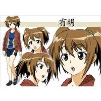 Image of Aria Ariake