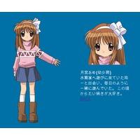 Image of Ayu Tsukimiya (young)