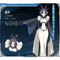 Image of Kazuno