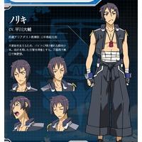 Image of Noriki