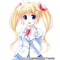Image of Fuyune Shiren
