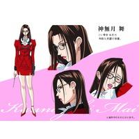 Image of Mai Kannazuki