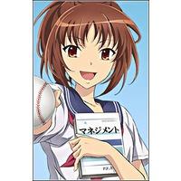 Image of Minami Kawashima