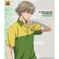 Image of Shiraishi Kuranosuke