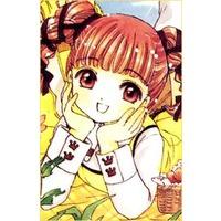 Image of Chiharu Mihara