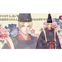 Image of Mikage Rokujouin