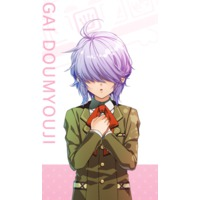 Gai Doumyouji