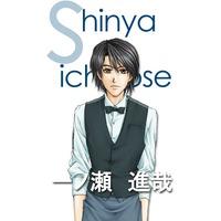 Image of Ichinose Shinya