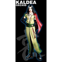 Profile Picture for Kaldea Orchid