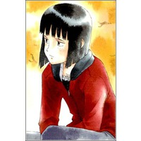 Image of Yoko Machi