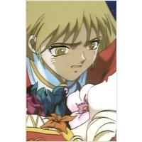 Image of Misha