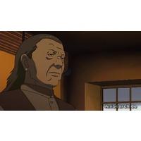 Image of Gabe's Elder