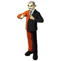 Image of Gauss Magnus