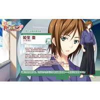 Image of Natsume Himesato