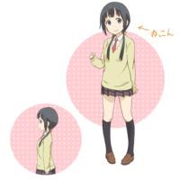 Image of Ayuko Uehara