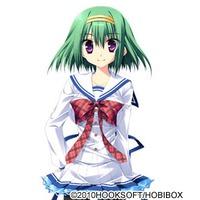 Image of Midori Yukimura