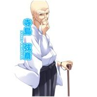 Image of Gensai Terashima