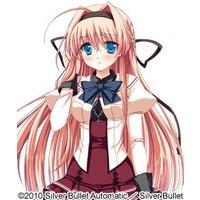 Image of Seira Yusa