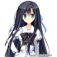 Image of Misumi Tsugihana