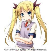 Image of Yuki Ayase
