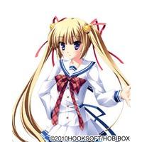 Image of Yunoka Sendou