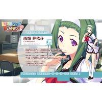 Image of Meiko Amehata