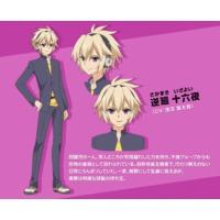 Profile Picture for Izayoi Sakamaki