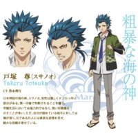 Image of Takeru Totsuka
