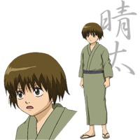 Image of Seita