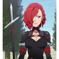 Image of Rosalia