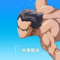Image of Shibuki Okitsu