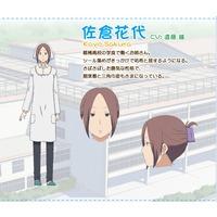 Image of Kayo Sakura