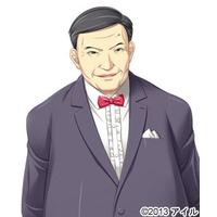 Image of Atsushi Teshigawara